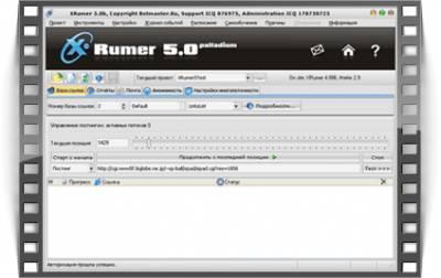 Заработок с помощью xrumer видео хостинг бесплатный